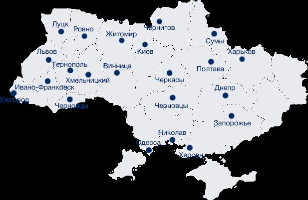 Полет на самолете во всей Украине